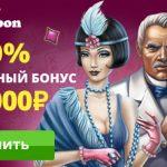 Бесплатные игры в слоте Kings of Chicago от Casibon