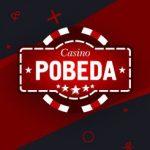 Сайт казино Победа предлагает уникальный бонус на депозит