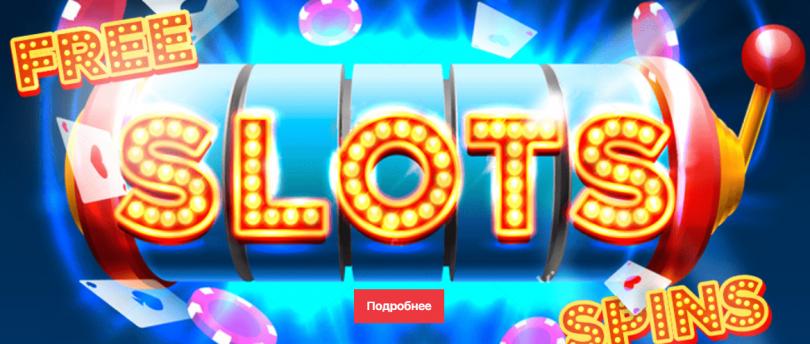 Dark Slot Casino