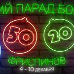 Создай новогоднее настроение с казино Арго!