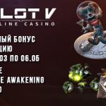 Фриспины за регистрацию в слот Элементы — казино SlotV